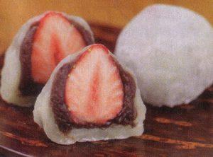 Rižini valjušci s jagodama